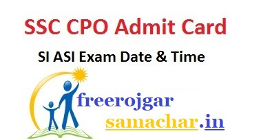 SSC CPO SI 2017 Medical DME Exam Admit Card 2018