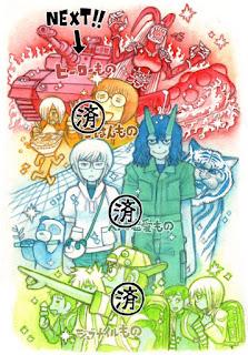 """Minoru Toyoda tendrá una nueva serie titulada """"Kongouji-san wa Mendoukusai"""""""