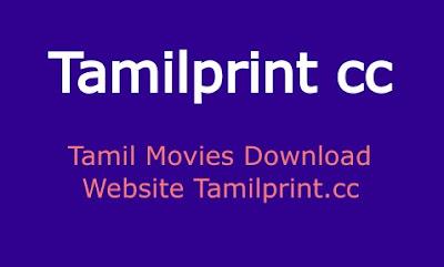 Tamilprint cc Website