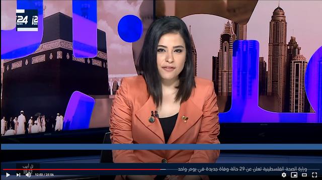 عين على الخليج:وقفة مع الجهود السعودية والاماراتية لانجاح اتفاق الرياض وابرز أخبارالاقتصاد الخليجي
