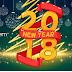 عروض دريم 2000 من 7 ديسمبر 2017 مجلة رأس السنة