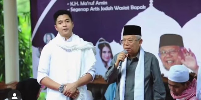 Maju Pilkada Karawang, Cucu Wapres Ma'ruf Amin Ogah Disebut Aji Mumpung
