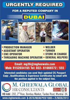 Reputed Company in Dubai