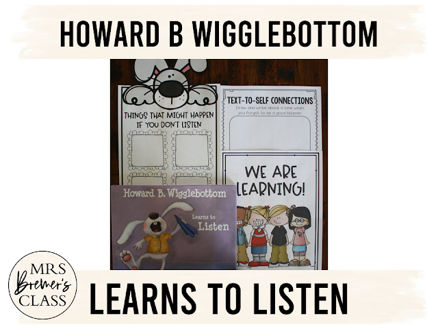 Howard B Wigglebottom Learns to Listen book study companion activities for back to school K-1