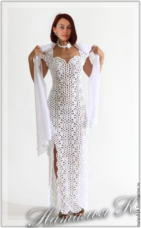 wzór sukni ślubnej