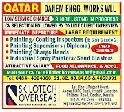 QATAR JOBS : REQUIRED FOR DANEM ENGINEERING WORKS WLL IN QATAR .g