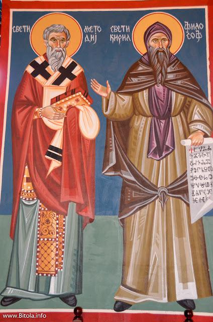 St. Mary church in Bitola, Macedonia - fresco painting