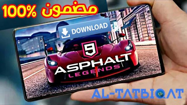 تحميل لعبة Asphalt 9 آخر اصدار مهكرة 2020