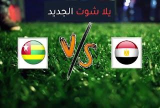 نتيجة مباراة مصر وتوجو اليوم السبت بتاريخ 14-11-2020 تصفيات كأس أمم أفريقيا