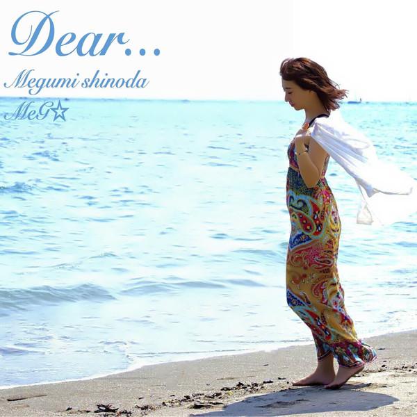 [Single] MeG☆ – Dear. (2016.06.24/MP3/RAR)