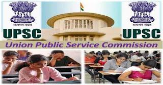 PSC Jobs 2021 | Public Service Commission Jobs | 2856 Vacancies