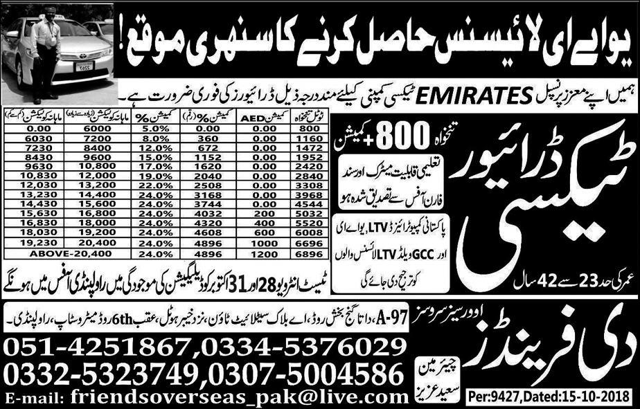Taxi Driver jobs in The Friends Overseas Services in