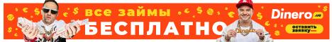 https://rdr.salesdoubler.com.ua/in/offer/1571?aid=68228