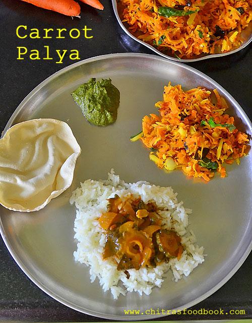 carrot palya recipe karnataka style