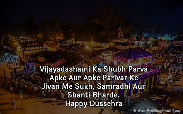 happy dussehra status in hindi