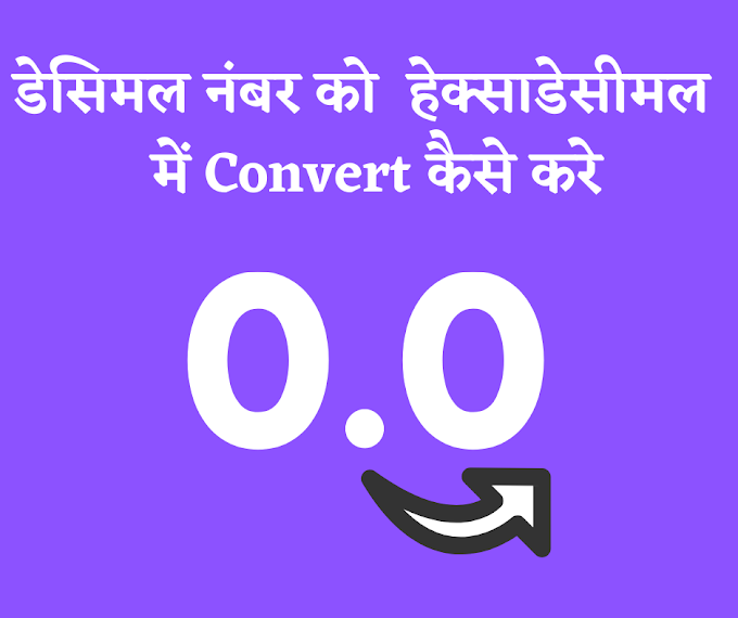Decimal to Hexadecimal Converter