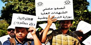 مدرسون يصعدون ويعلنون الدخول في إضراب عن الطعام
