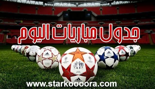 جدول مباريات اليوم الجمعة 2021/9/3 والقنوات الناقلة