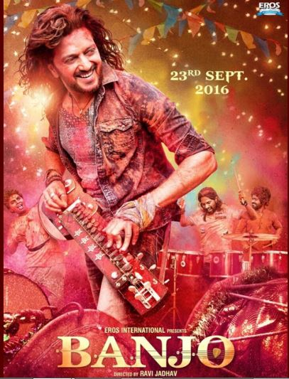 Banjo Hindi Movie Beautiful Dialogues Lyrics | Ritesh Deshmukh