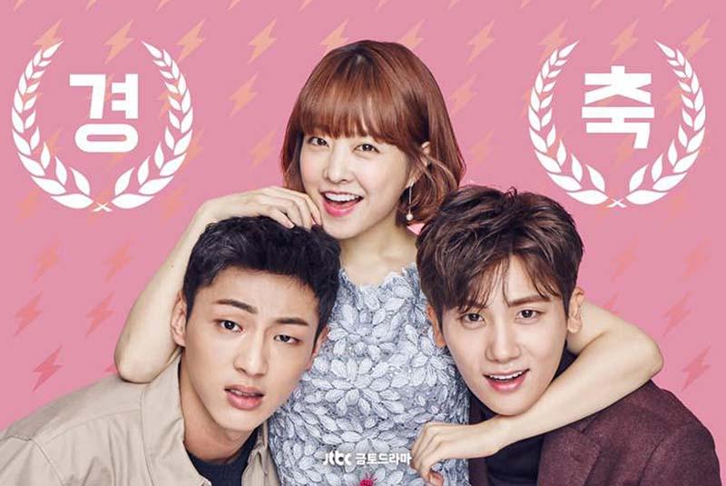 Rekomendasi Drama Korea Komedi Romantis 2017
