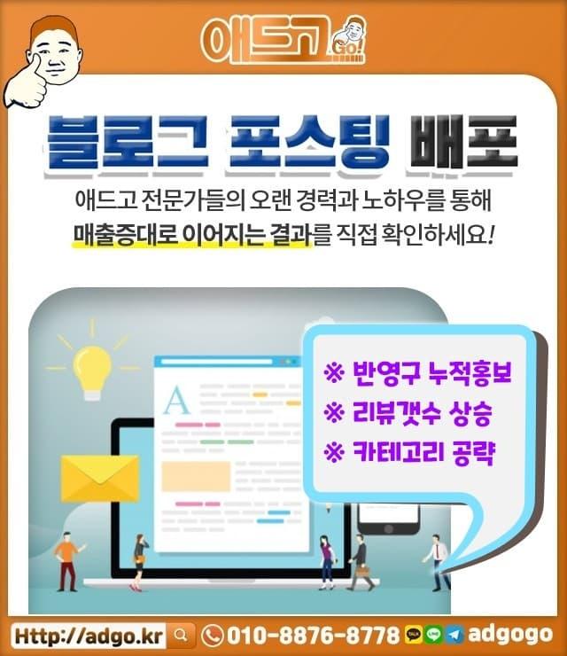 성남시수정구마케팅관리