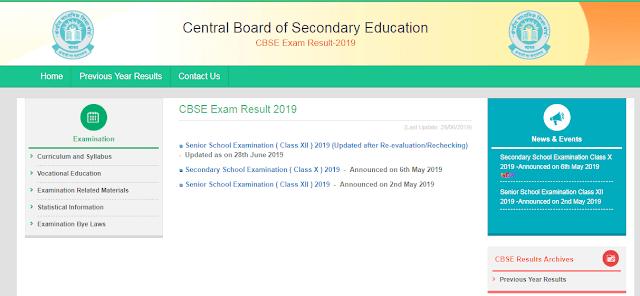 CBSE Result 2019 - 2020, CBSE Class 10 Result