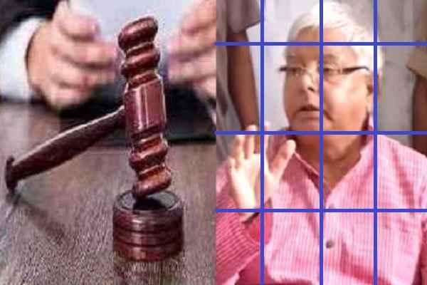 lalu-yadav-convicted-5-year-jail-in-chaibasa-koshagar-chara-ghotala
