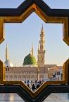 Golden words of the prophet Muhammad (saw)
