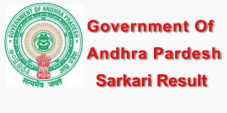 AP Grama Volunteer Recruitment Sarkari Result, Freejobalert