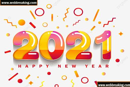 مكتبة صور ورسائل للتهنئة بالعام الجديد 2021 | أكبر مكتبة صور ومسجات تهنئة رأس السنة 2021