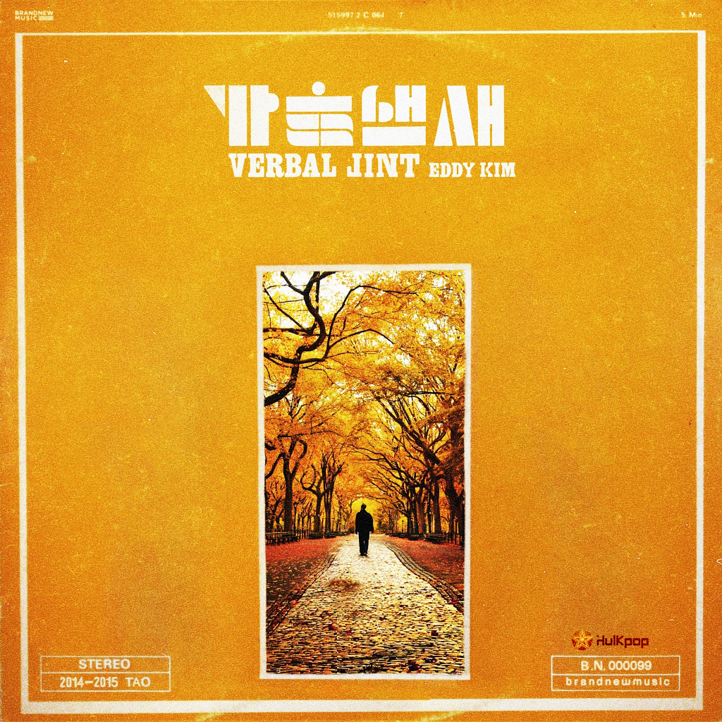 [Single] Verbal Jint – Autumn Smell