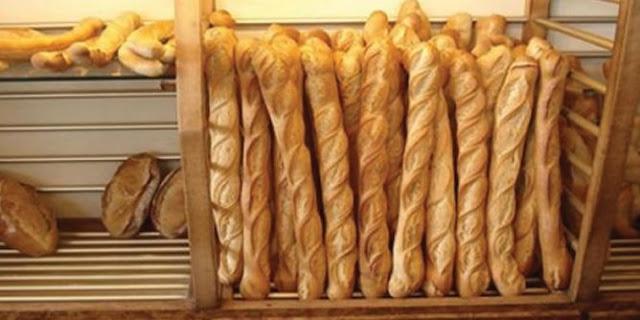 خبز تونسي