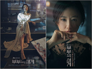 The World of the Married Drama Korean Review