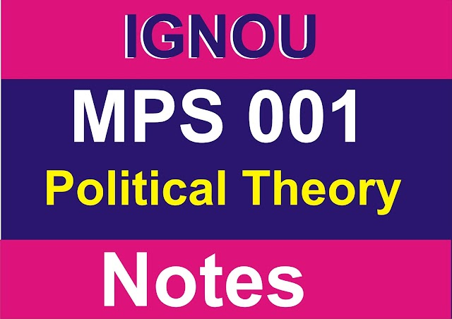 MPS 001 Solved Assignment 2019-20
