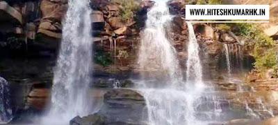 प्राकृतिक सौंदर्य से परिपूर्ण है अमृत धारा जल प्रपात, कोरिया (छ.ग)