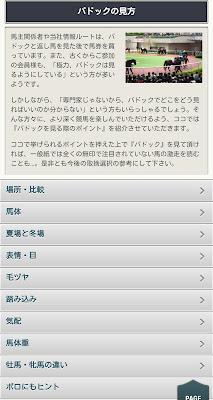 http://www.tkeiba.net/?ad_code=p10151a