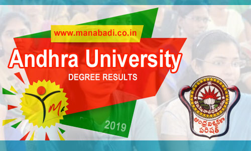 Andhra University Degree Results
