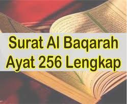 Surat Al-Baqarah