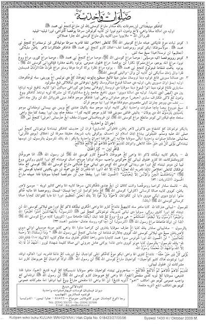 Sholawat Wahidiyah terjemah