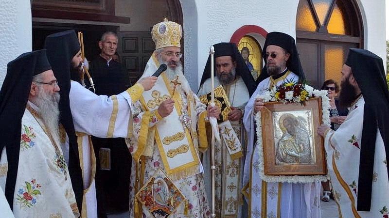 Πανήγυρις Ιεράς Μονής Αγίου Ιωάννου του Θεολόγου και Παρεκκλησίου Αγίου Χριστοφόρου στο Αετοχώρι