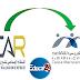 رسميا: إدماج أطر الأكاديميات بالصندوق المغربي للتقاعد