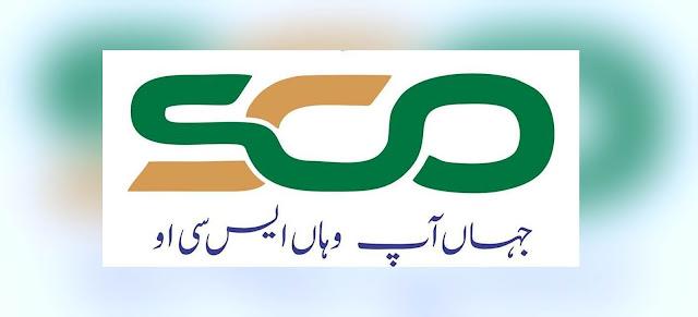 SCO Brings SIM Jagao Offer for Aj&K and GB Customers