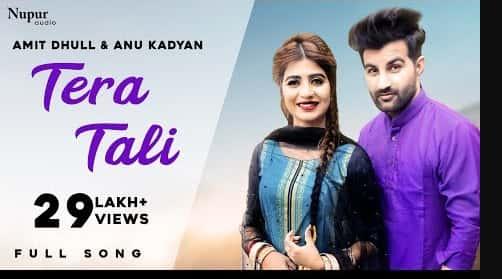 Tera Tali  Amit Dhull | Anu Kadyan | Sonika Singh | New Haryanvi Songs Haryanavi 2020