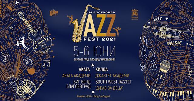 BLAGOEVGRAD JAZZ FEST ще се проведе на  5 и 6 юни