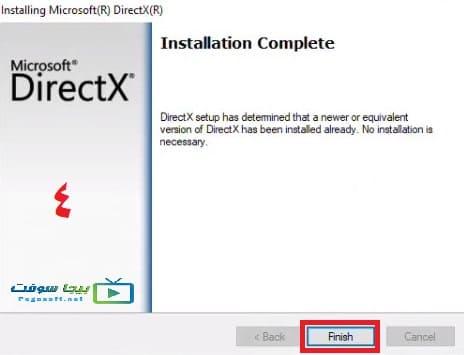 تنزيل برنامج directx ويندوز 10