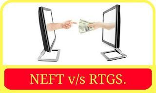 NEFT v RTGS