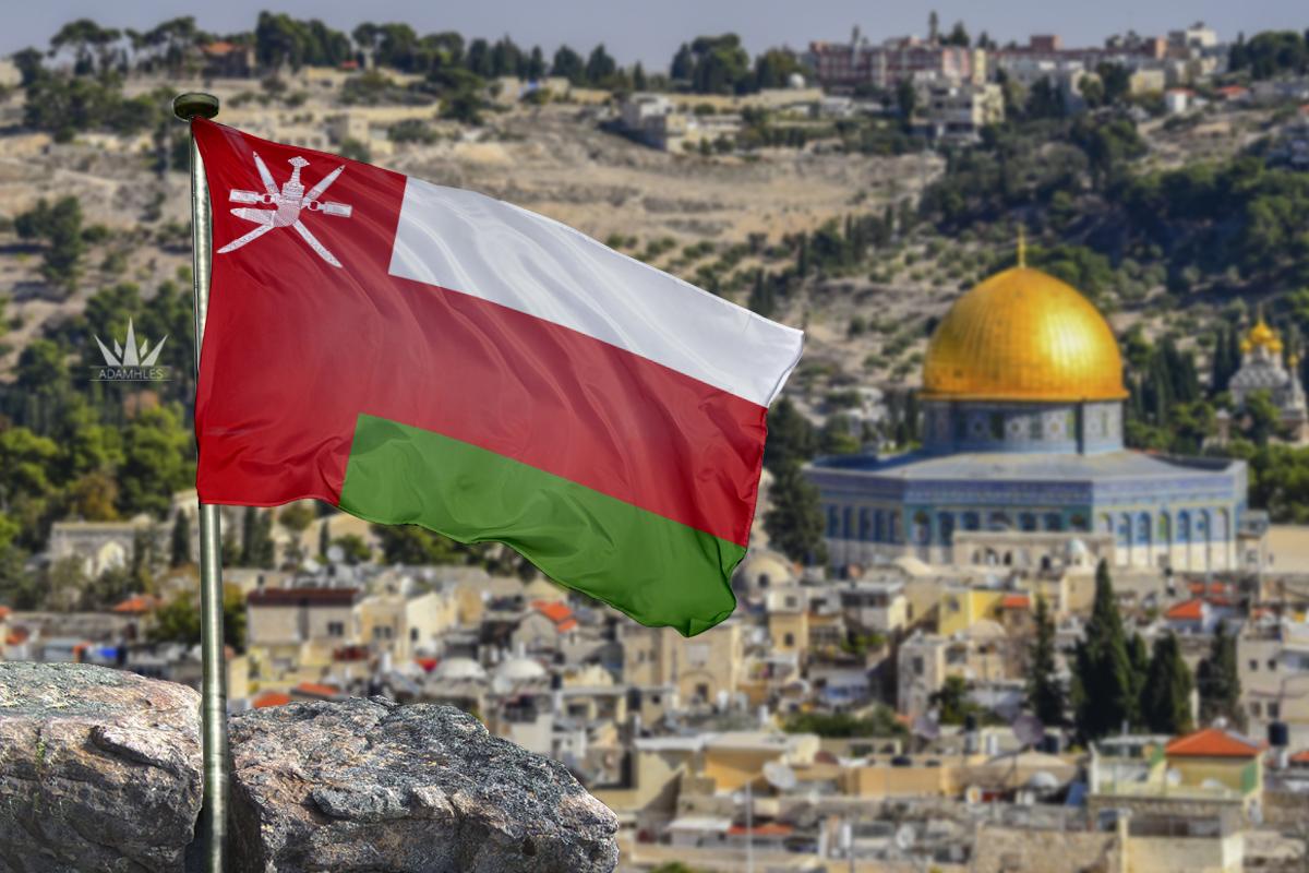 علم عُمان في القدس اجمل خلفيات عُمان Flag of Oman in Jerusalem