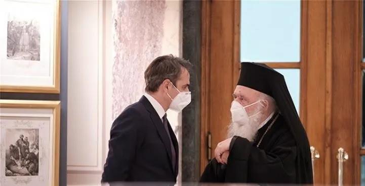 Πάσχα: Συμφωνησαν σε όλα Κ.Μητσοτάκης και Ιερώνυμος - Μέτρα και ωράριο «σούπερ μάρκετ» στις εκκλησίες!