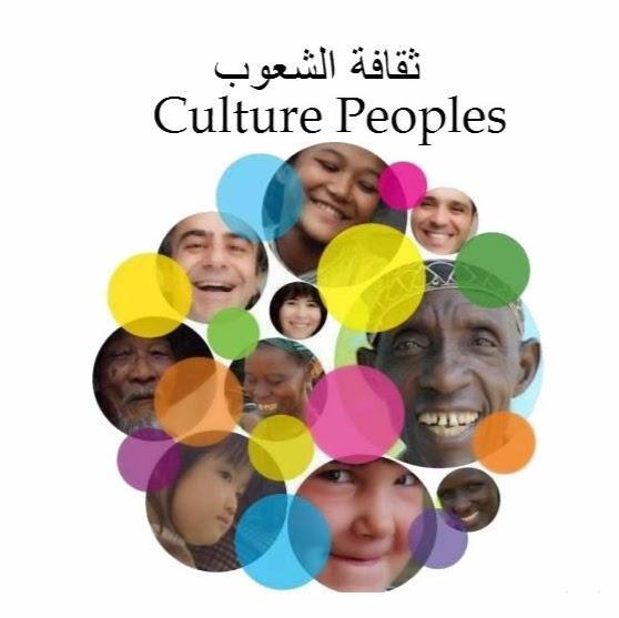 دور الفن في ثقافة الشعوب
