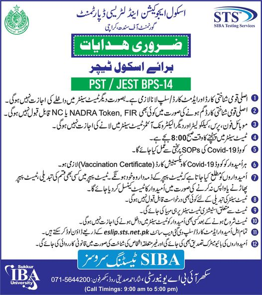 SOPs/Important Instructions for the candidates of JEST & PST @ School Education & Literacy Department, Government of Sindh. Further, the test dates will be announced soon.